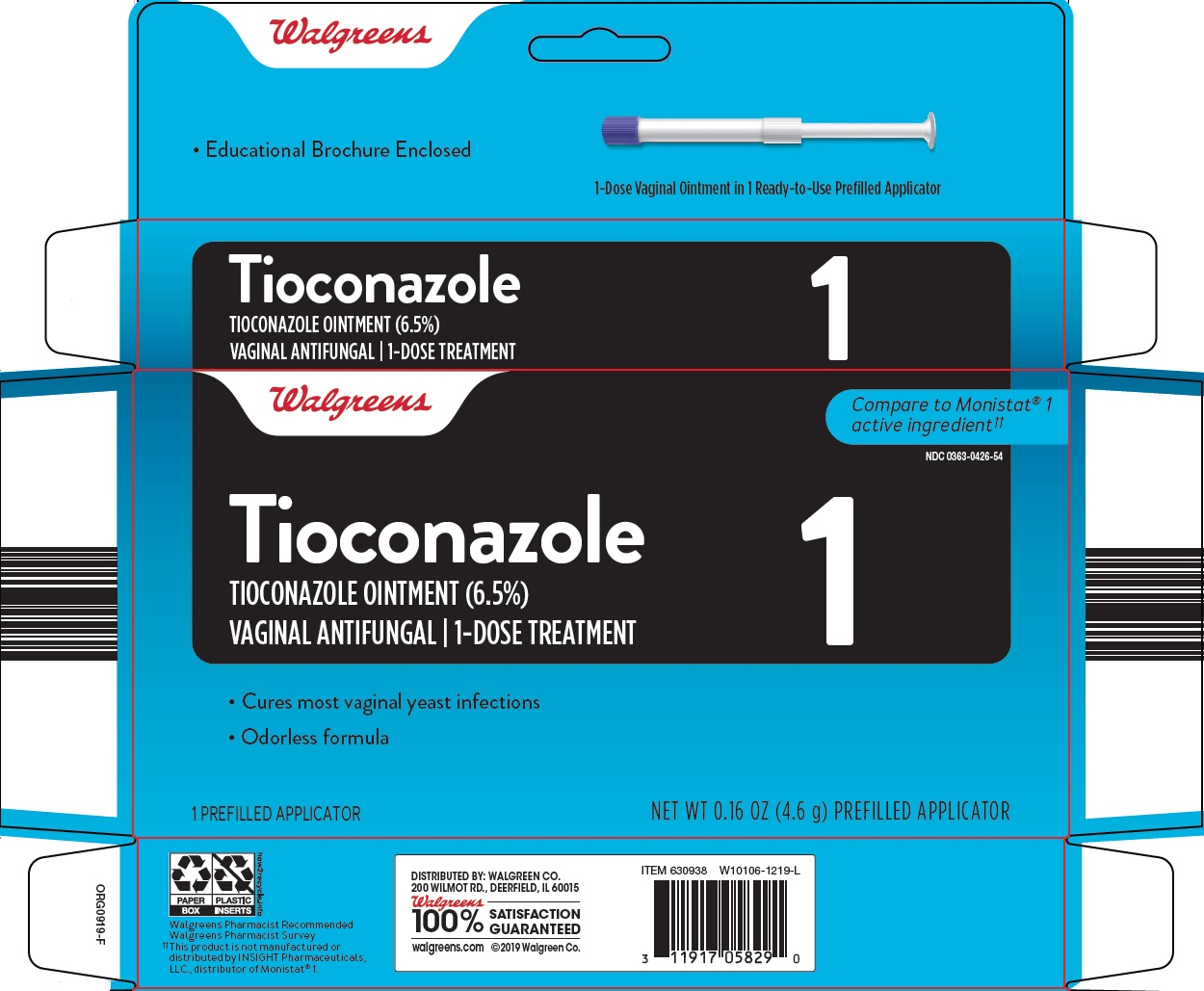 Walgreens Tioconazole 1 day pill for yeast infection